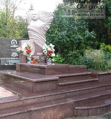 Памятник №121