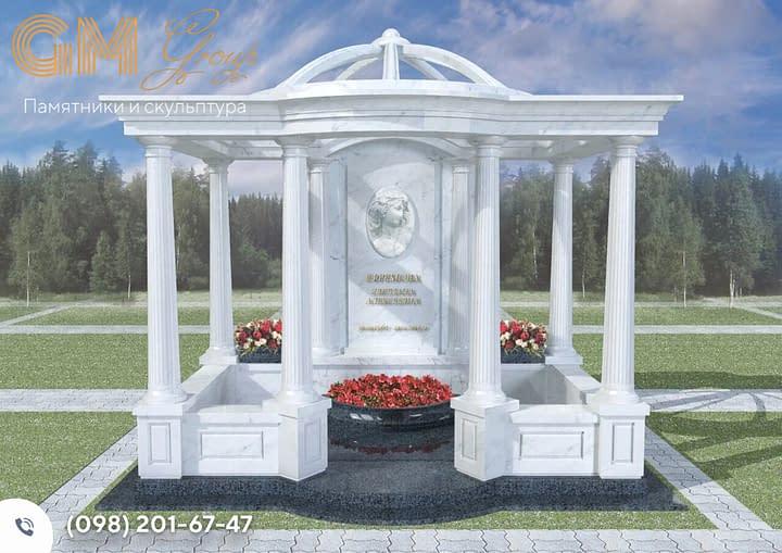 Мраморный памятник с колонами и аркой