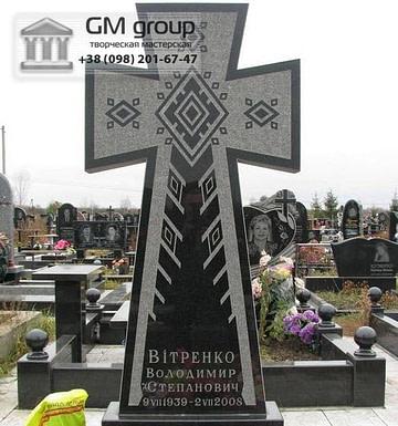 Крест на могилу №328