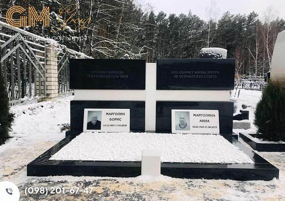 Памятник из гранита и мрамора №2846