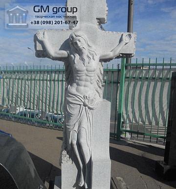 Крест на могилу №281