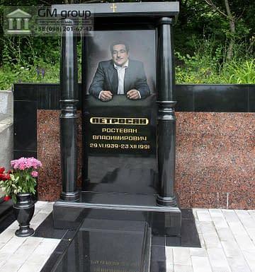 Памятник №115