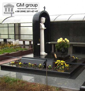 Памятник №152