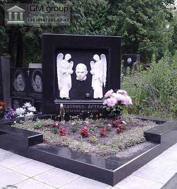Памятник №236