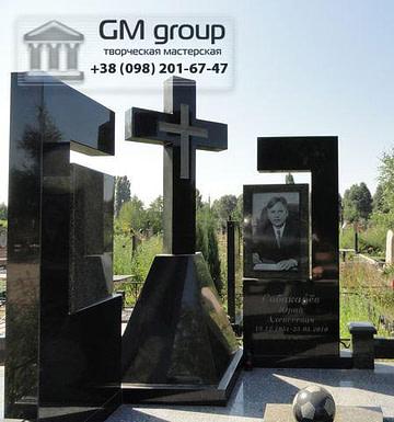 Крест на могилу №298
