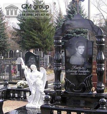 Памятник №124
