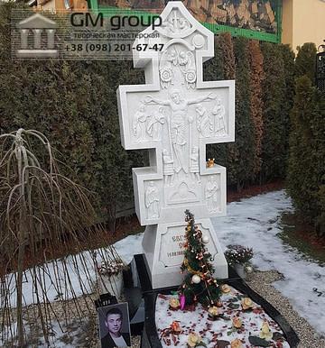 Крест на могилу №283
