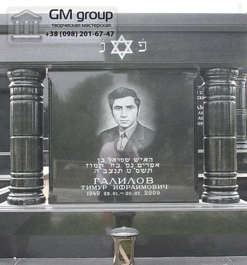 Памятник №142