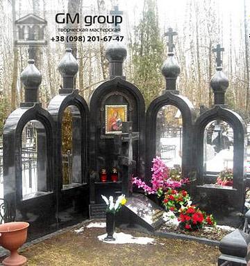 Памятник №154