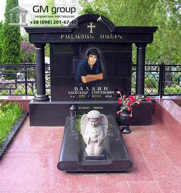 Памятник №244