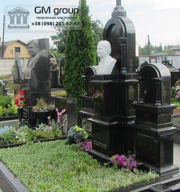 Памятник №247