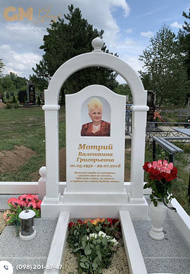 Мраморный памятник женщине с цветным портретом №2844