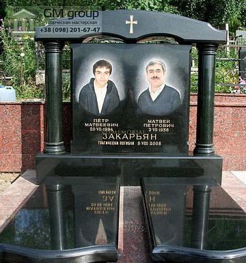 Памятник №213