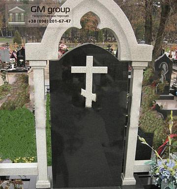 Памятник №181