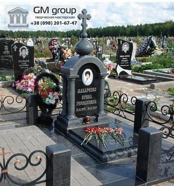 Памятник №208