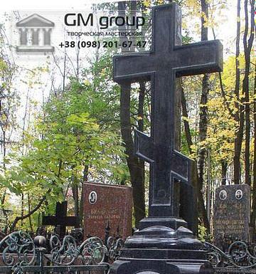 Крест на могилу №323