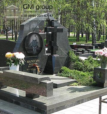 Памятник №267