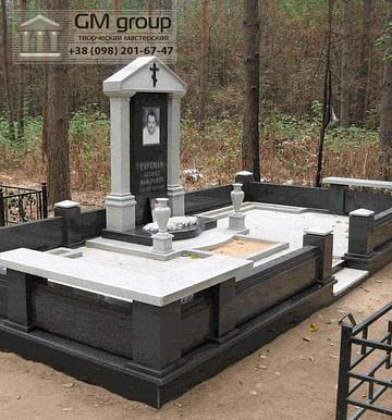 Памятник №248