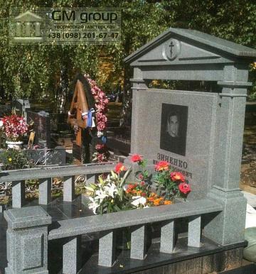 Памятник №170