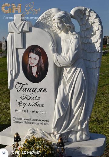 Мраморный памятник женщине с ангелом №496