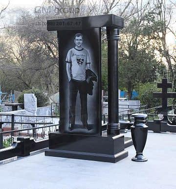 Памятник №268