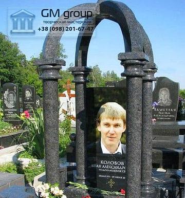 Памятник №195