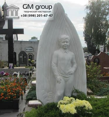 Детский памятник №350
