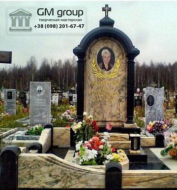 Памятник №230