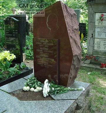 Памятник №178