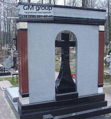 Памятник №167
