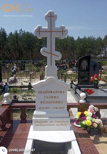 Крест памятник из мрамора №2845