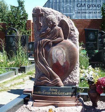 Памятник №157
