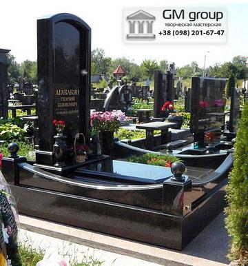 Памятник №223