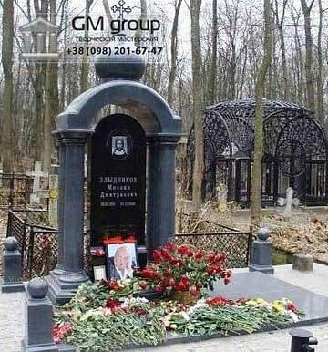 Памятник №197