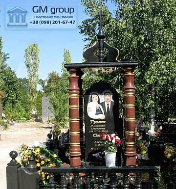 Памятник №231