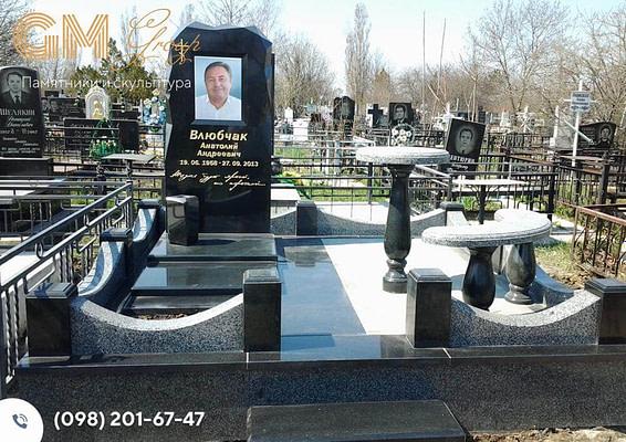Памятник №2851