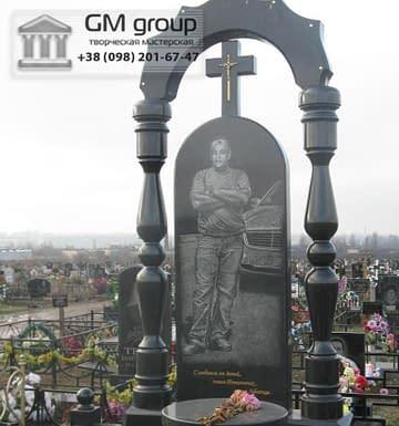 Памятник №262