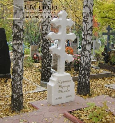 Крест на могилу №292