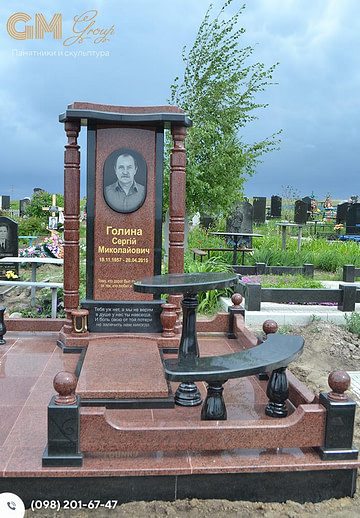 Памятник мужчине из красного гранита №2849