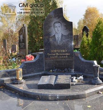 Памятник №253