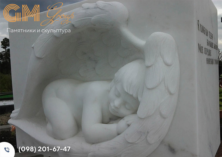 Детский памятник барельеф ангела