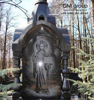 Памятник №130