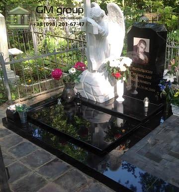 Памятник №255