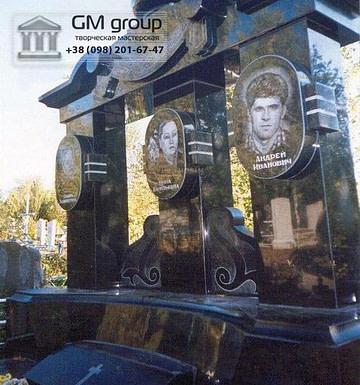 Памятник №218