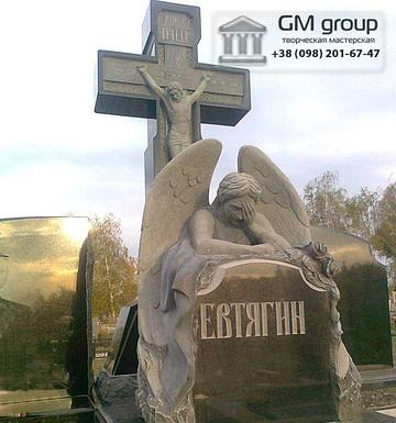 Памятник №251