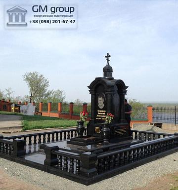 Памятник №243