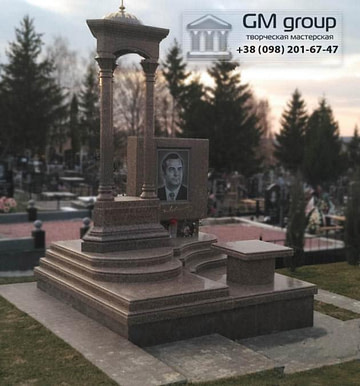 Памятник №258