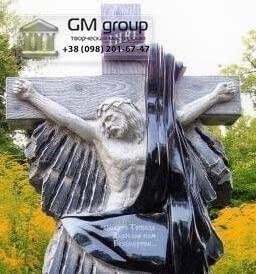 Крест на могилу №316