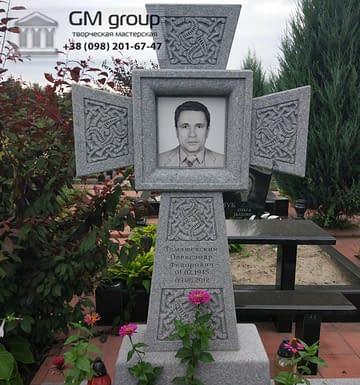 Крест на могилу №325