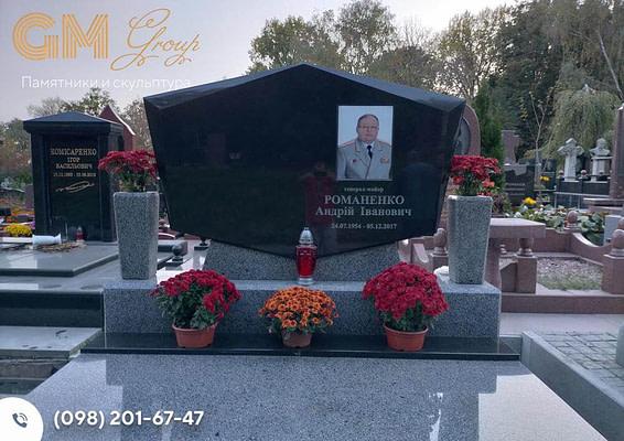 Памятник №2852